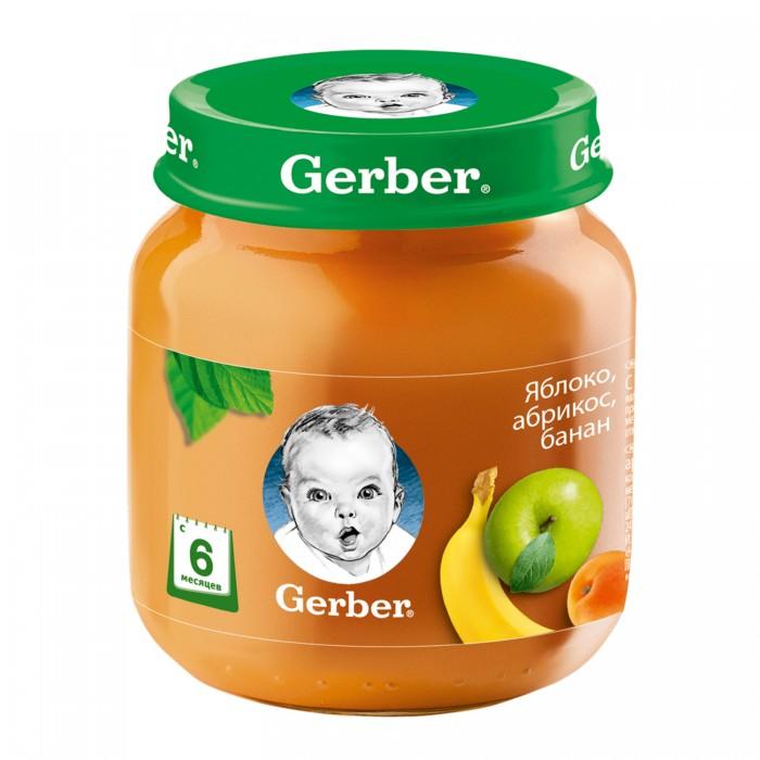 Пюре Gerber Пюре Яблоко, абрикос, банан с 6 мес., 130 г пюре gerber яблоко с лесными ягодами с 5 мес 130 гр