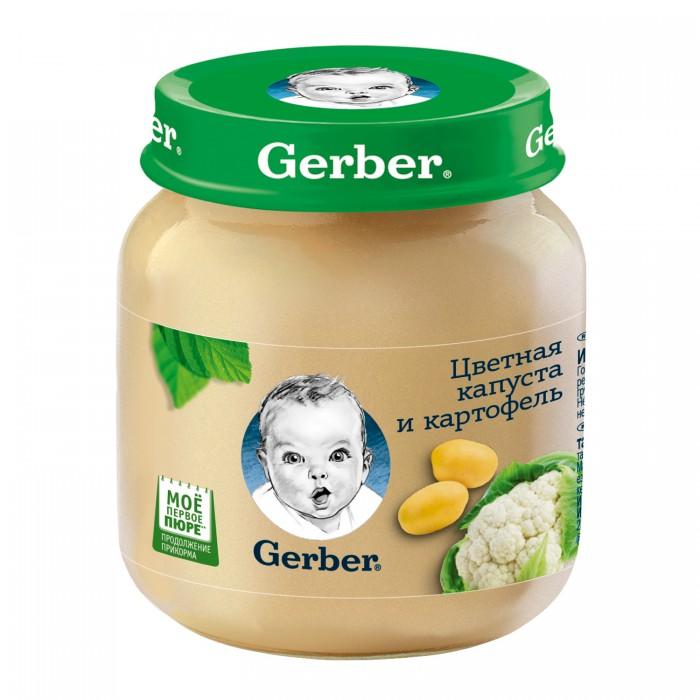 Пюре Gerber Пюре Цветная капуста и картофель с 5 мес., 130 г gerber пюре картофель кабачок с 5 месяцев 12 шт по 130 г