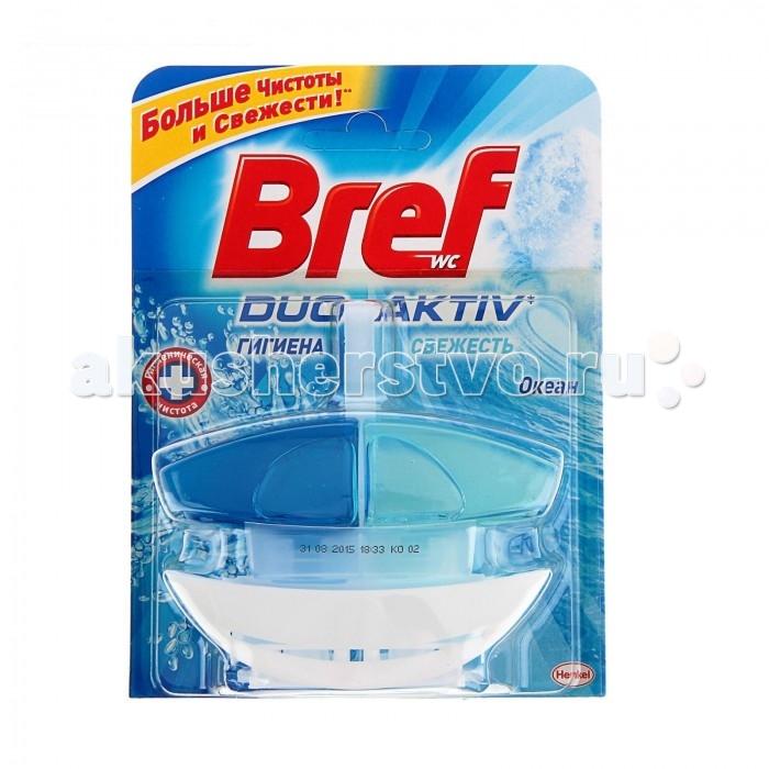 Бытовая химия Bref Duo-Activ Освежитель для туалета Океан 50 мл бытовая химия туалетный утенок подвеска для унитаза жидкий морской 55 мл