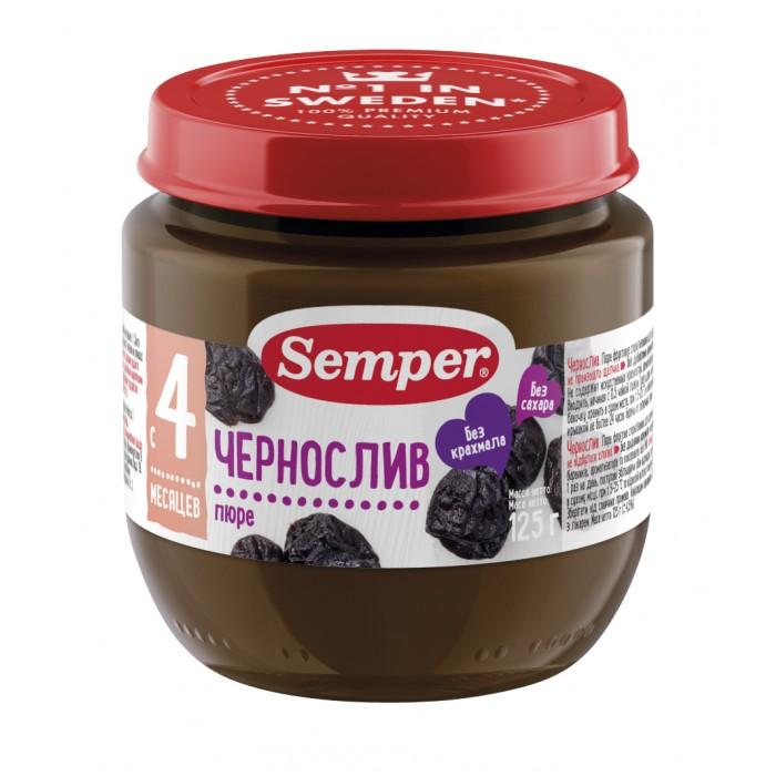 Пюре Semper Пюре Чернослив с 4 мес., 125 г пюре semper пюре черника с 5 мес 125 г
