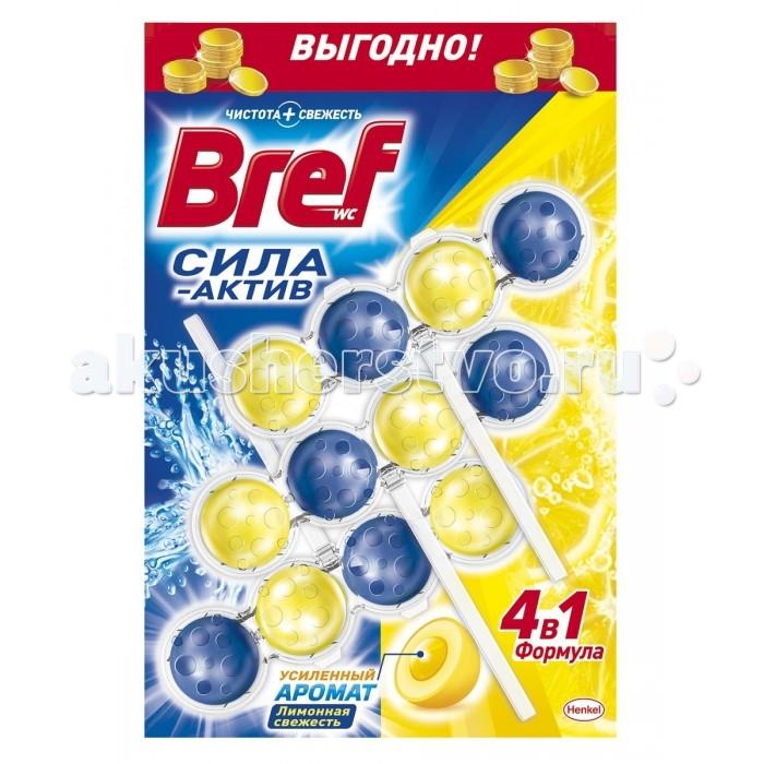 Бытовая химия Bref Сила-Актив Освежитель для туалета Лимонная свежесть 3х50 г недорого