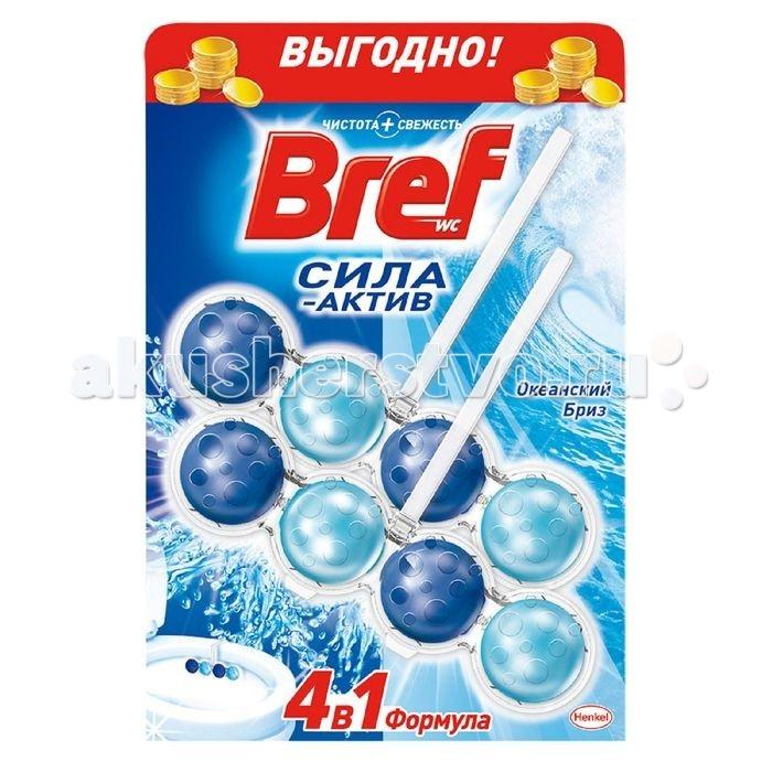 цена на Бытовая химия Bref Сила-Актив Освежитель для туалета Океанский бриз 2х50 г