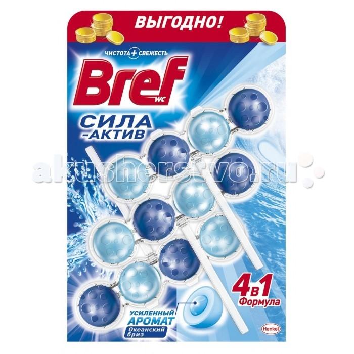 Бытовая химия Bref Сила-Актив Освежитель для туалета Океанский бриз 3х50 г недорого