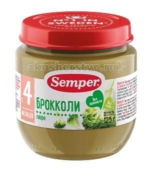 Пюре Semper Пюре Брокколи с 4 мес., 125 г semper пюре чернослив с 4 мес 125 гр
