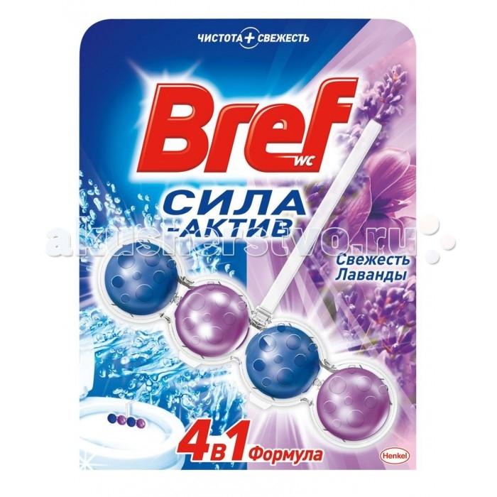 Бытовая химия Bref Сила-Актив Освежитель для туалета Свежесть лаванды 50 г