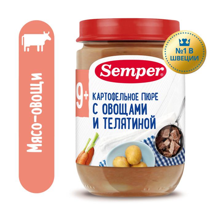 Пюре Semper Пюре Картофельное с овощами и телятиной с 9 мес., 190 г semper пюре semper сэмпер картофельное с семгой 190 г