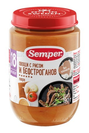 Пюре Semper Пюре Овощи с рисом и бефстроганов с 18 мес., 190 г пюре semper спагетти с фрикадельками из говядины с 10 мес 190 г