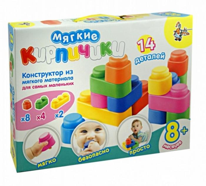 Конструкторы Десятое королевство Для малышей Мягкие кирпичики 14 элементов