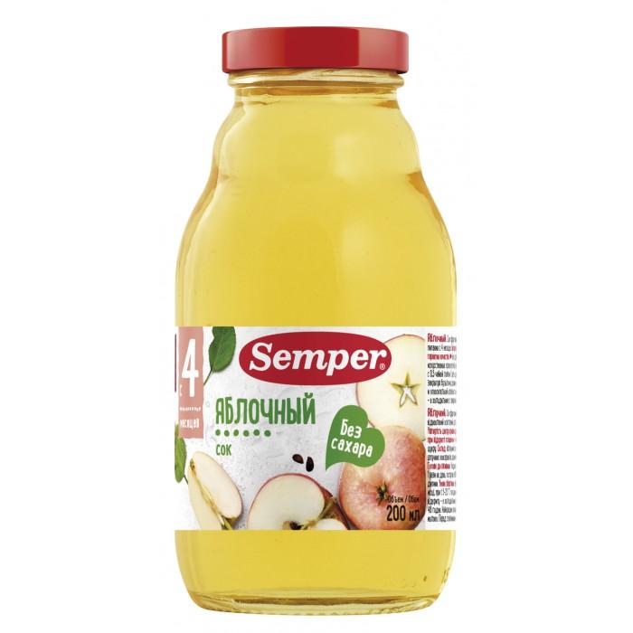 Соки и напитки Semper Сок Яблоко с 4 мес., 200 мл