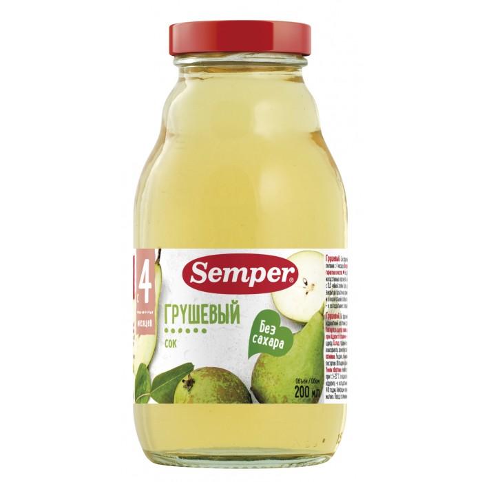 Соки и напитки Semper Сок Груша с 4 мес., 200 мл соки и напитки semper сок яблоко с 4 мес 200 мл