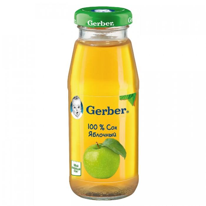 Соки и напитки Gerber Сок Яблочный осветленный с 4 мес., 175 мл gerber сок gerber гербер яблочный осветленный 0 175 л