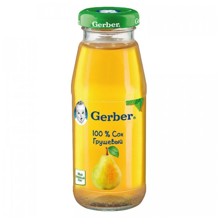 Соки и напитки Gerber Сок Грушевый осветленный с 4 мес., 175 мл gerber сок gerber гербер яблочный осветленный 0 175 л