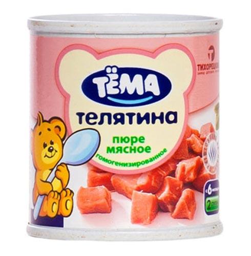 Пюре Тёма Пюре гомогенизированное из телятины с 6 мес., 100 г молоко тёма 3 2% с 8 мес 200 мл