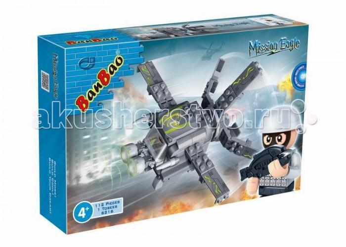Конструкторы BanBao Военный самолет 112 элементов конструкторы banbao военный самолет 150 элементов
