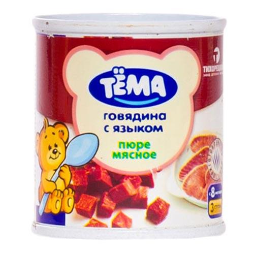 Пюре Тёма Пюре Говядина с языком с 8 мес., 100 г тема пюре тёма говядина с сердцем с 8 мес 100 гр