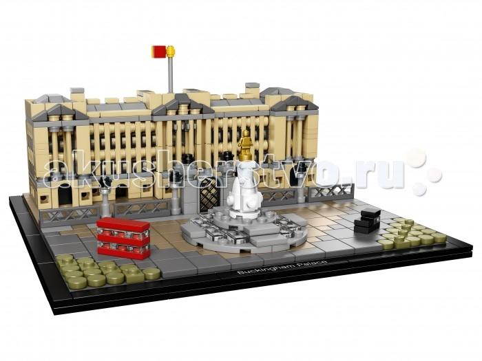 Конструктор Lego Architecture Букингемский дворецArchitecture Букингемский дворецКонструктор Lego Architecture Букингемский дворец - это модель одного из самых известных дворцов в мире.   С 1837 года в Букингемском дворце, расположенном в самом сердце Лондона, живут правители Британии: он стал официальной резиденцией королевы Виктории всего через три недели после её вступления на престол. В здании с тех пор проходили государственные визиты, награждения и частные аудиенции, а в 2015 году дворец открыл свои двери для широкой публики, предлагая экскурсии по парадным залам.   В этой детализированной модели Lego основное внимание уделяется монументальному неоклассическому фасаду, разработанному по проекту архитектора сэра Астона Уэбба в 1913 году, и представлены знаменитые балконы, передний двор и дворцовые ворота. Часть улицы Мэлл с двухэтажным красным автобусом, чёрный кэб и мемориал Виктории дополняют модель, передавая суть великолепного дворца и одного из самых динамичных городов мира.<br>