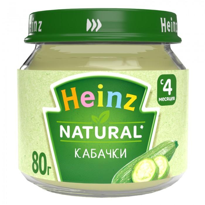 Пюре Heinz Пюре Кабачки с 4 мес., 80 г кабачки маринованные каждый день 480г