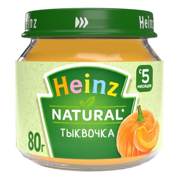 Пюре Heinz Пюре Тыквочка с 5 мес., 80 г heinz нежная грушка пюре с 4 мес
