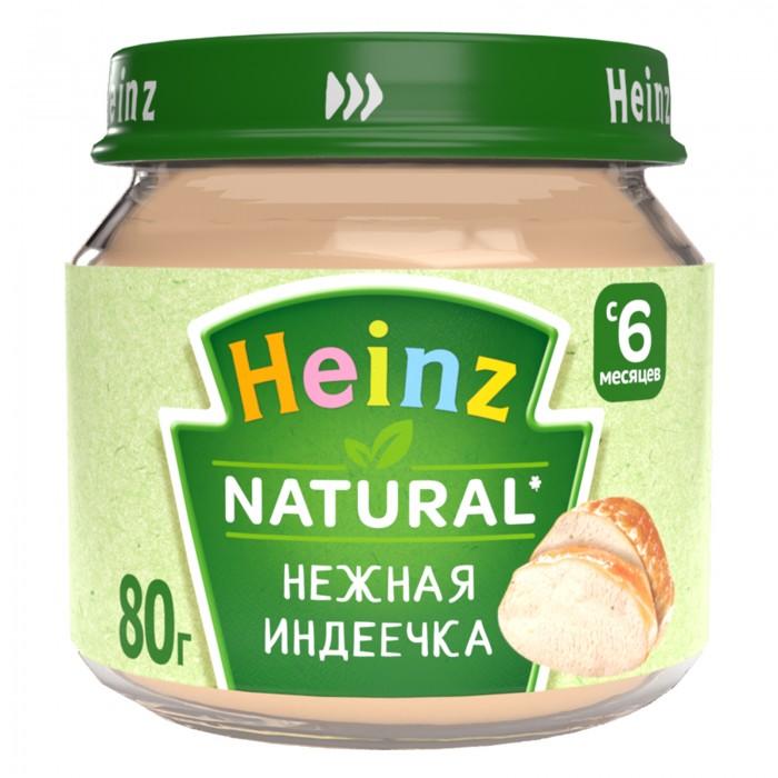 Пюре Heinz Пюре Нежная индеечка с 6 мес., 80 г heinz нежная грушка пюре с 4 мес
