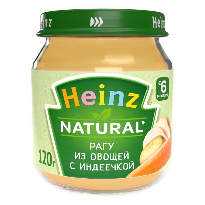 Пюре Heinz Пюре Рагу из овощей с индеечкой с 6 мес., 120 г пюре heinz фруктовое 120 гр грушка и черничка с печеньем с 6 мес