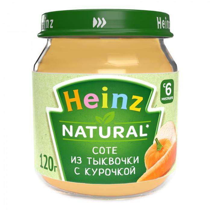 Пюре Heinz Пюре Соте из тыковки с курочкой с 6 мес., 120 г heinz нежная грушка пюре с 4 мес