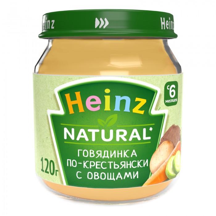Пюре Heinz Пюре Говядинка по-крестьянски с 6 мес., 120 г спеленок пюре морковь с яблоком с 5 мес 80 гр