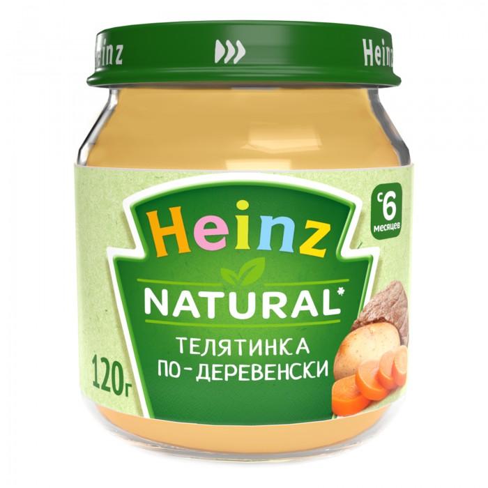 Пюре Heinz Пюре Телятинка по-деревенски с 6 мес., 120 г спеленок пюре морковь с яблоком с 5 мес 80 гр