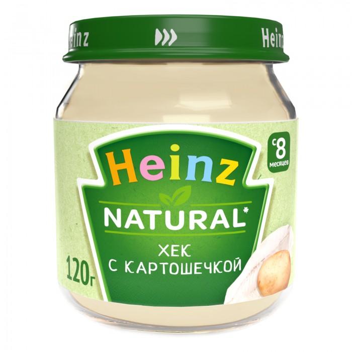 Пюре Heinz Пюре Хек с картошечкой с 8 мес., 120 г heinz нежная грушка пюре с 4 мес