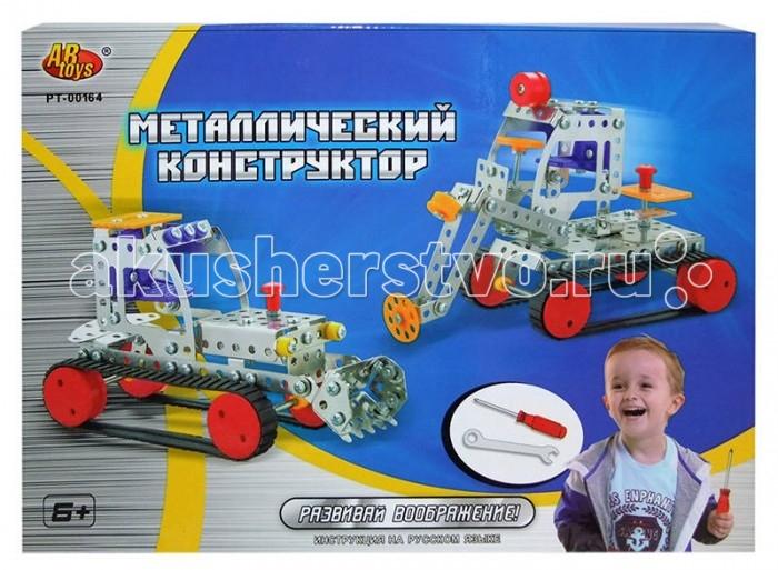 Конструкторы ABtoys Металлический Рабочие машины 206 элементов игрушечная отвертка
