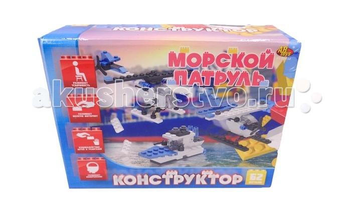 Конструкторы ABtoys Морской патруль 62 элемента игрушка wow морской патруль сэмми 10322