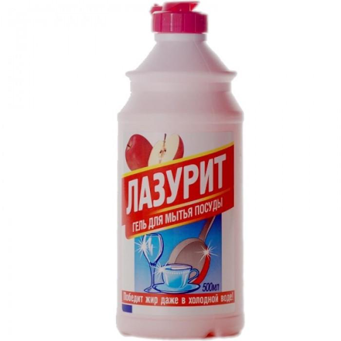 Бытовая химия Лазурит Гель для мытья посуды Яблоко 500 мл средство для мытья посуды миф с ароматом лаванды 500 мл