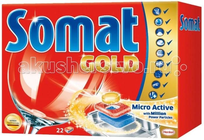 Бытовая химия Somat Голд Табс Таблетки для посудомоечной машины 22 шт. таблетки для посудомоечной машины clean