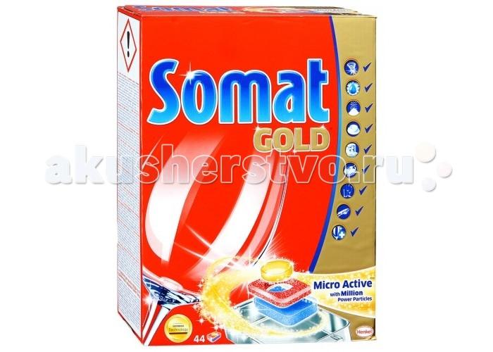 Бытовая химия Somat Голд Табс Таблетки для посудомоечной машины 44 шт. средство для мытья посуды в посудомоечных машинах somat с сода эффектом 2 5 кг