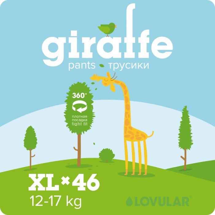 Подгузники-трусики Lovular Подгузники-трусики Giraffe XL (12-17 кг) 46 шт. подгузники детские lovular трусики подгузники giraffe classic l 9 14 кг 44 шт уп