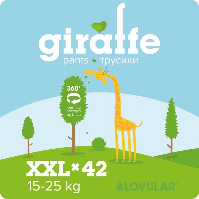 Подгузники-трусики Lovular Подгузники-трусики Giraffe XXL (15-25 кг) 42 шт. подгузники детские lovular трусики подгузники giraffe classic l 9 14 кг 44 шт уп