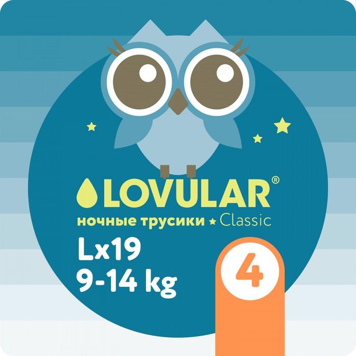 Подгузники-трусики Lovular Подгузники-трусики ночные L (9-14 кг) 19 шт.