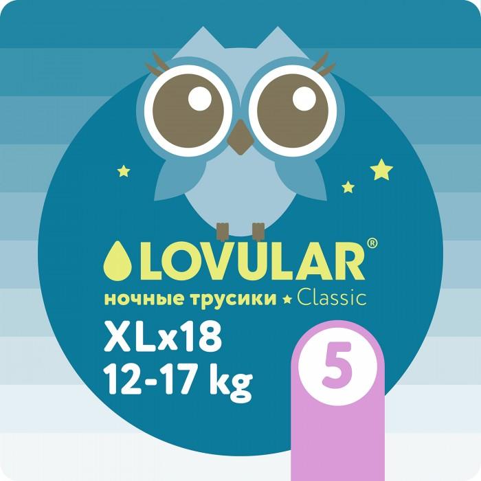 Подгузники-трусики Lovular Подгузники-трусики ночные XL (12-17 кг) 18 шт.