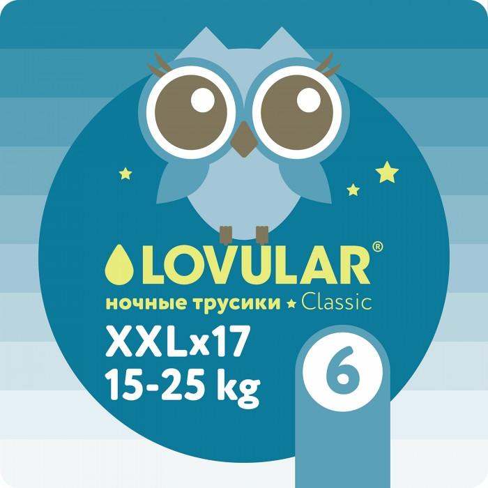 Подгузники-трусики Lovular Подгузники-трусики ночные XXL (15-25 кг) 17 шт.