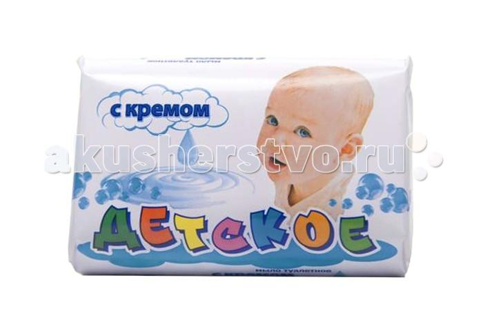 Я родился Детское мыло с кремом 150 г пластификатор с 3 красноярск где