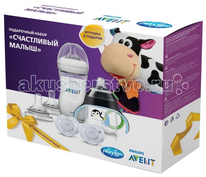 Аксессуары для кормления , Наборы для кормления Philips Avent Набор Счастливый малыш Универсальный арт: 271651 -  Наборы для кормления