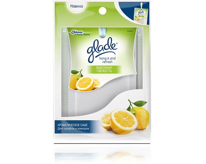 Бытовая химия Glade Hang It Fresh Лимонная свежесть ароматическое саше 8 г эубикор маска сухая для лица кора дуба 4 0 8 саше