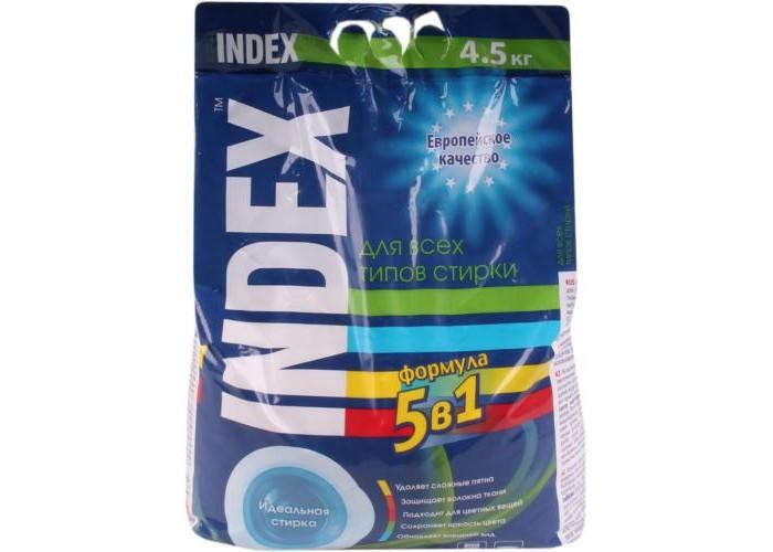 Бытовая химия Index Стиральный порошок для всех типов стирки 4500 г стиральный порошок для ручной стирки пемос 350 г