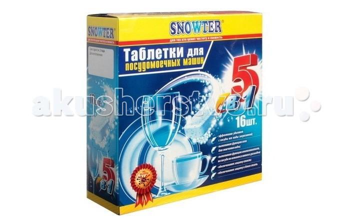 Бытовая химия Snowter Таблетки для посудомоечных машин 16 х 20 г таблетки для посудомоечной машины 391824 тайфун таблетки для посудомоечных машин all in1 60 шт 20 г