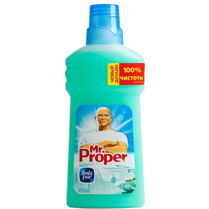 Бытовая химия Mr. Proper Средство для полов Горный ручей и прохлада 500 мл средство для мытья полов и стен mr proper с ароматом лимона 500 мл