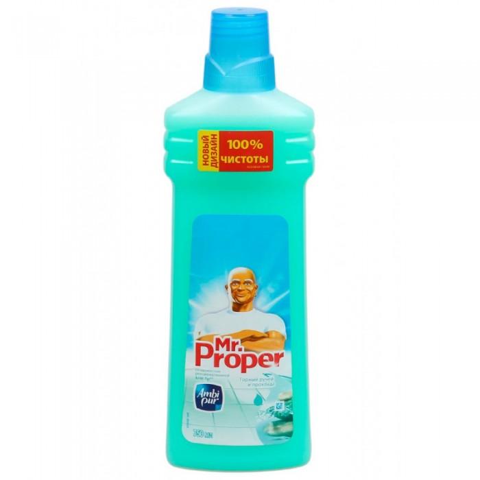 Бытовая химия Mr. Proper Средство для полов Горный ручей и прохлада 750 мл средство для очистки полов astonish океан 750 мл