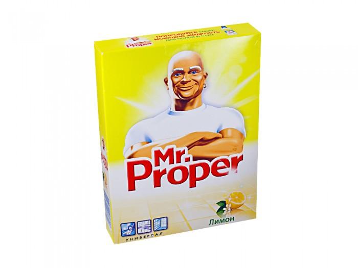 Бытовая химия Mr. Proper Чистящий порошок Лимон 400 г порошок чистящий sarma лимон отбеливание с антибактериальным эффектом 400 г