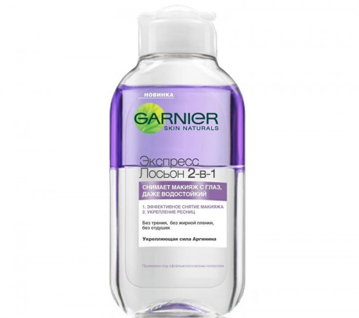 Косметика для мамы Garnier 2 в 1 Лосьон для снятия макияжа Экспресс лосьон 125 мл