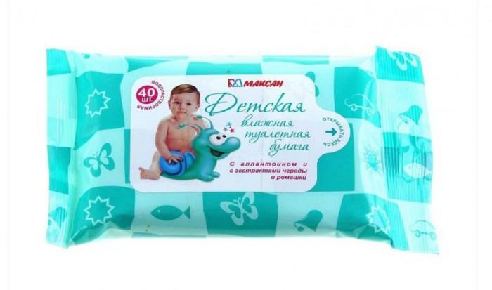 Хозяйственные товары Максан Влажная туалетная бумага детская 40 шт. туалетная бумага с анекдотами