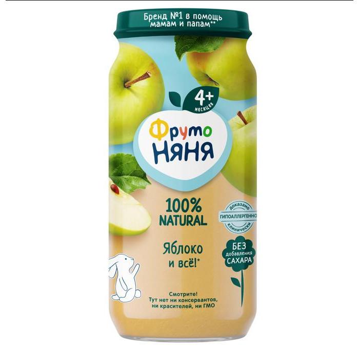Пюре ФрутоНяня Пюре из яблок гипоаллергенное с 4 мес., 250 г жидкость сливки benefit 24g