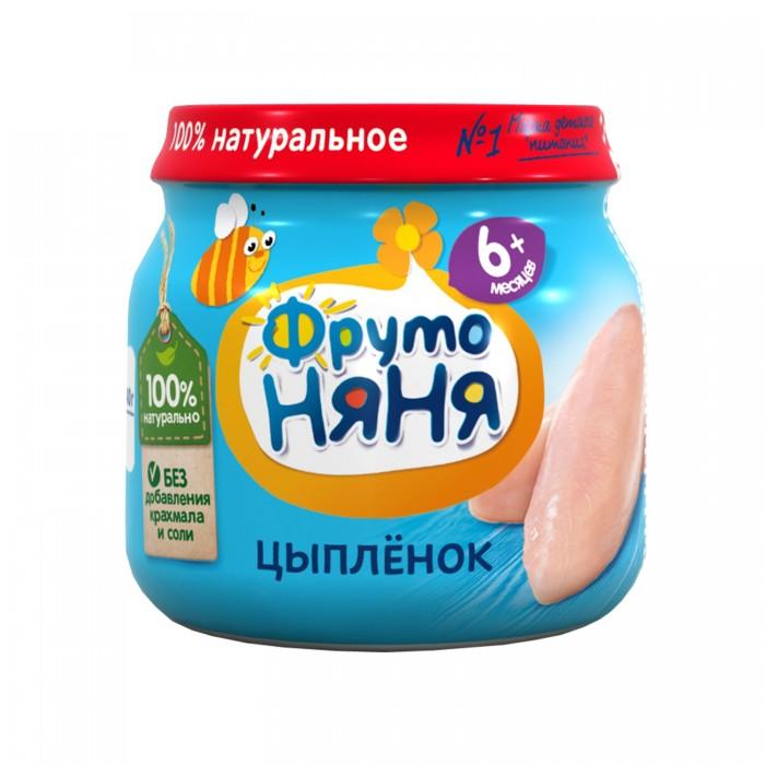 Пюре ФрутоНяня Пюре из цыпленка с 6 мес., 80 г мясо